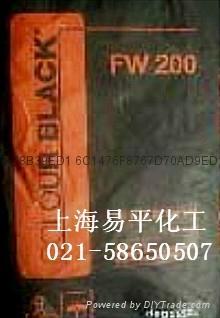 欧励隆碳黑FW200 1
