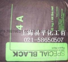 欧利隆碳黑特黑4A 1
