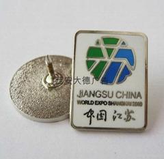 西安纪念币制作