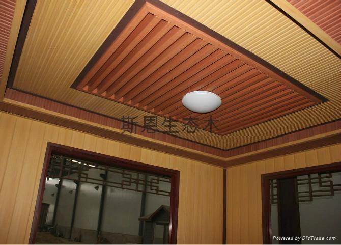 木塑天花吊顶 4