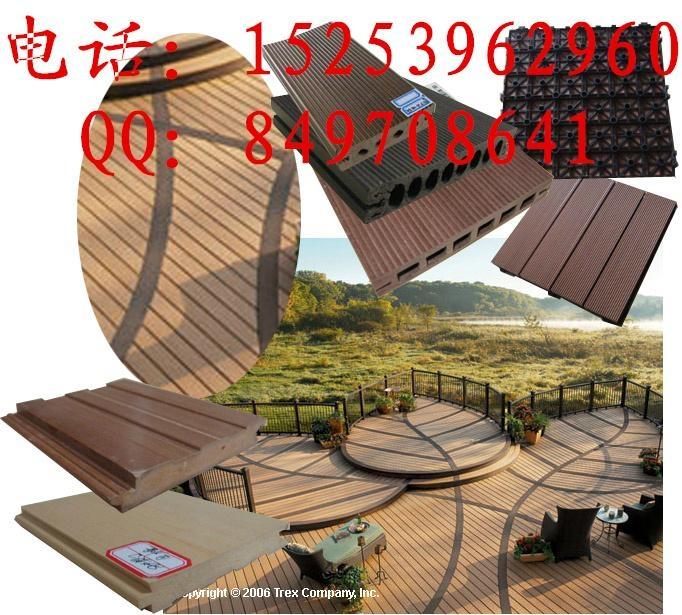 木塑景观材料 户外防滑地板 2