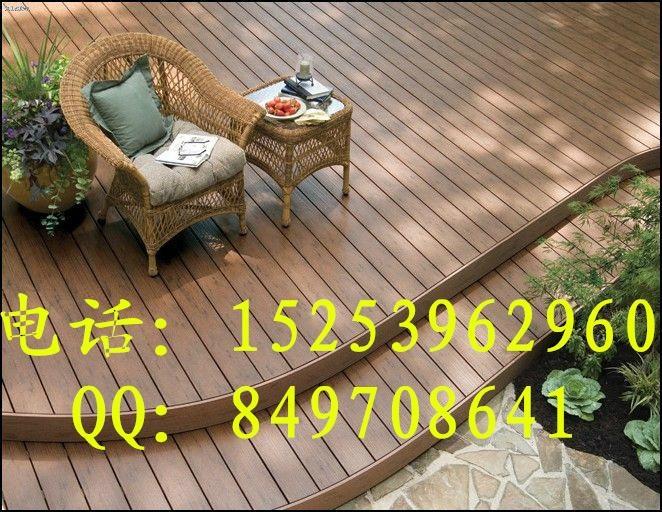 木塑景观材料 户外防滑地板 4