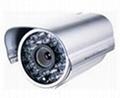 红外大防水摄象机 1