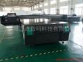 大型UV平板喷绘机 3