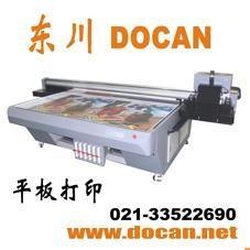 东川UV平板喷绘机彩绘机