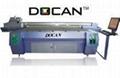 UV平板喷绘机打印机