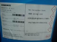 汉高磷化液  Bonderite HC/1