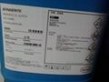 汉高酸性清洗剂 Aluetch 1