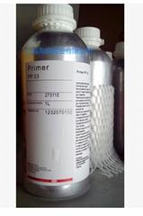 处理剂 PP33或者PM502