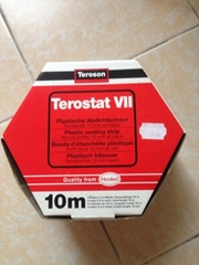 汉高胶粘剂Terostat-VII
