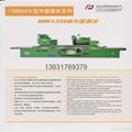 熱銷外圓磨床上海三機MA142