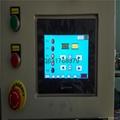 數控液壓剷片機XZ180 4