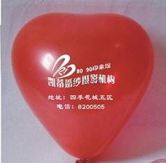 婚紗影樓氣球