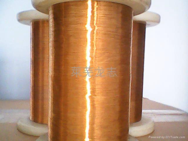 紡織用磷銅絲 1