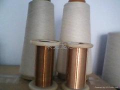 銅絲棉麻混紡紗線