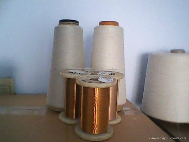 短纖加銅絲復合紗 1