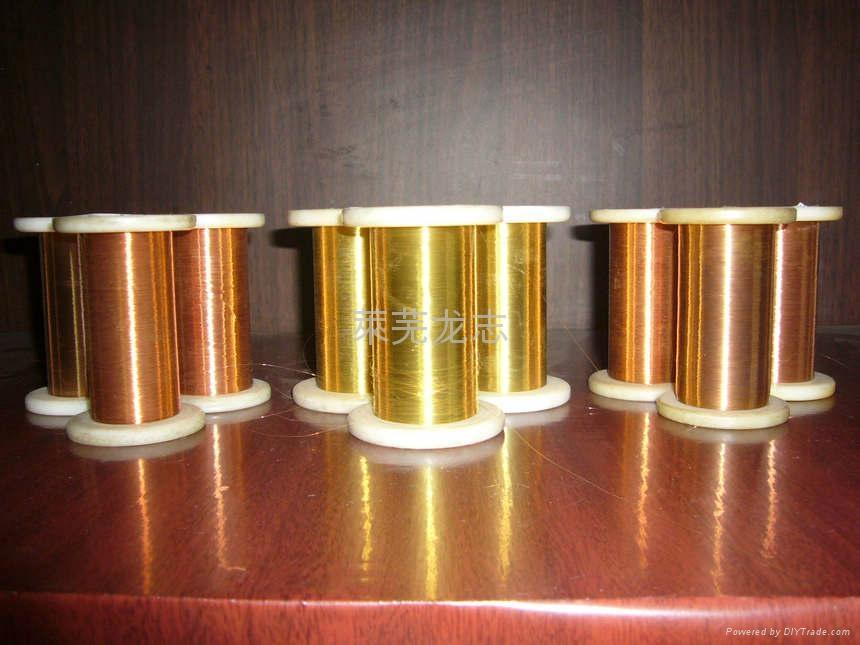 紡織用磷銅絲 2
