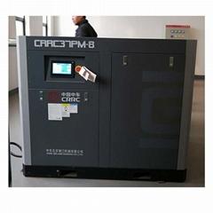 西安节能螺杆空压机CRRC37PM-8A