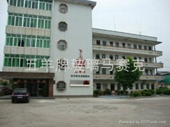 广东化州建材玻璃厂