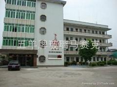 廣東化州建材玻璃廠