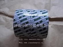 脱氧剂包装纸
