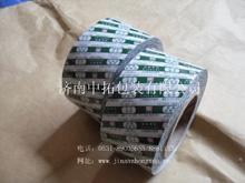 脱氧剂包装纸 2