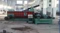 全自動大型廢鋼打包機 1