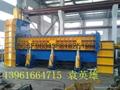 全自動大型廢鋼打包機 2