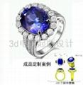 藍色彩寶戒 1