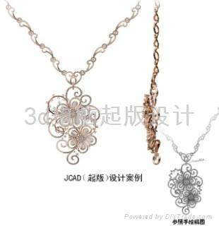 钻石豪华项链 1