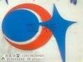 深圳水晶字