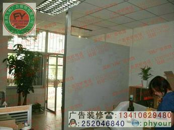 办公室前台隔断 1