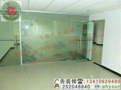 办公室装饰玻璃隔墙