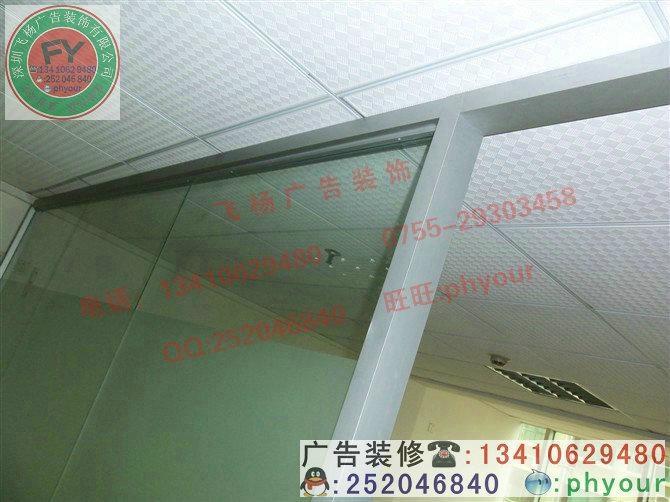 辦公室裝飾玻璃隔牆 3