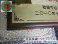 紅木獎牌授權牌 3