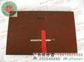 紅木獎牌授權牌 4