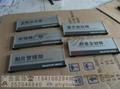 铝合金丝印标识牌科室牌
