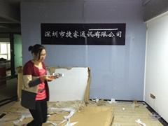 5-7米辦公室公司名稱前台標誌牆