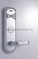 Magnetic hotel key card lock 3