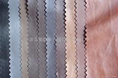 超纤沙发革