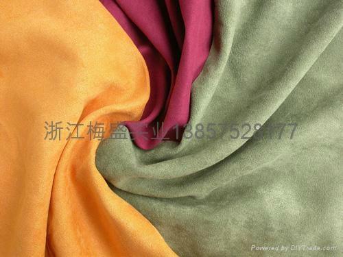 超細纖維絨面革 4