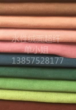 超纖絨面革(製作運動手套) 2