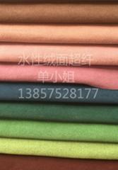 杭州定島超纖絨面革