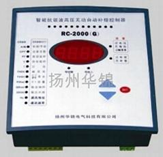 RC200G高压无功自动补偿控制器