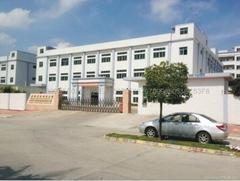Dongguan HengYe Packing Products Co.,Ltd
