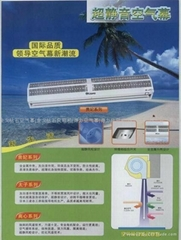 風幕機,空氣幕(FM-1215離心型)