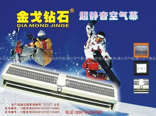 风幕机(FM-1215加强型) 2