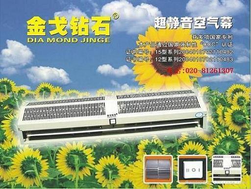 风幕机(FM-1212加强型) 3