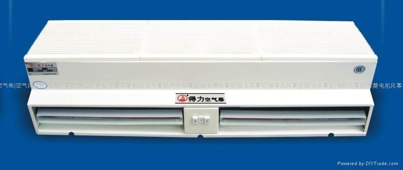 风幕机,空气幕(FM-1209) 2