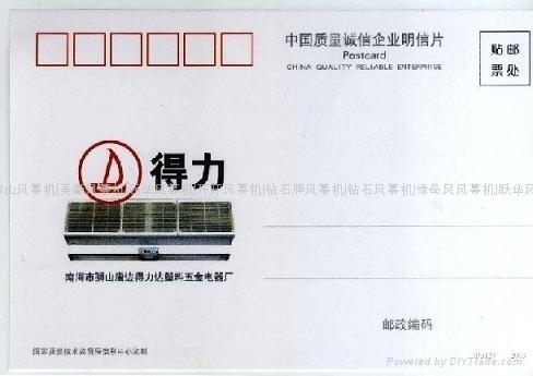 风幕机,空气幕(FM-1209) 4